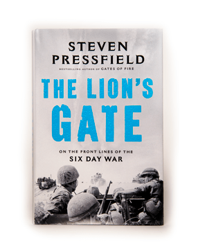 img_books_The Lion's Gate